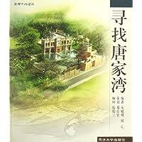 http://ec4.images-amazon.com/images/I/51HQoNPDz-L._AA200_.jpg