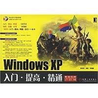 http://ec4.images-amazon.com/images/I/51HR-Ah6kvL._AA200_.jpg