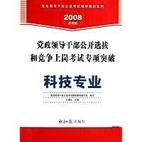 http://ec4.images-amazon.com/images/I/51HSb4Ue32L._AA200_.jpg