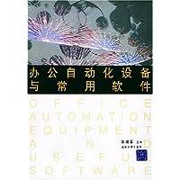 http://ec4.images-amazon.com/images/I/51HTKqvwvlL._AA200_.jpg