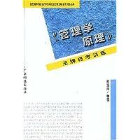 http://ec4.images-amazon.com/images/I/51HTiMYr4yL._AA200_.jpg