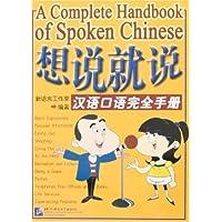 http://ec4.images-amazon.com/images/I/51HU0lFNrNL._AA200_.jpg