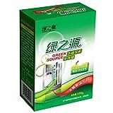 绿之源冰箱保鲜除味盒(特惠装) 家居清洁 空气净化 除味除甲醛 家居清洁剂-图片