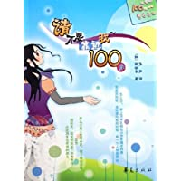 http://ec4.images-amazon.com/images/I/51HUc6wXfeL._AA200_.jpg