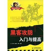 http://ec4.images-amazon.com/images/I/51HV-r-TL4L._AA200_.jpg