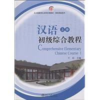 http://ec4.images-amazon.com/images/I/51HV6rwd-eL._AA200_.jpg