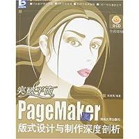 http://ec4.images-amazon.com/images/I/51HVGmUzanL._AA200_.jpg