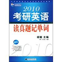 http://ec4.images-amazon.com/images/I/51HVfzBTG4L._AA200_.jpg