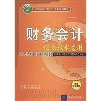 http://ec4.images-amazon.com/images/I/51HW1jUU2kL._AA200_.jpg