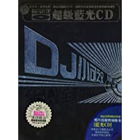 DJ小可之父