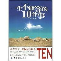 http://ec4.images-amazon.com/images/I/51HWZgIhztL._AA200_.jpg