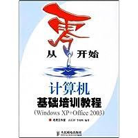 http://ec4.images-amazon.com/images/I/51HWiACiJWL._AA200_.jpg