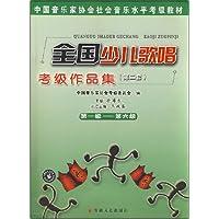 http://ec4.images-amazon.com/images/I/51HWl3B2-tL._AA200_.jpg