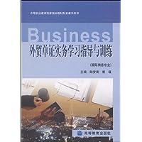 http://ec4.images-amazon.com/images/I/51HX0HqC5bL._AA200_.jpg