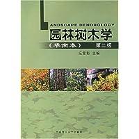 http://ec4.images-amazon.com/images/I/51HXI0sMHHL._AA200_.jpg