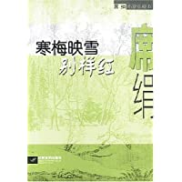 http://ec4.images-amazon.com/images/I/51HXkIErUbL._AA200_.jpg