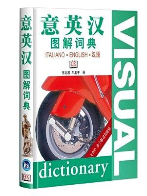 意英汉图解词典.pdf