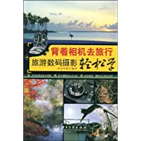 http://ec4.images-amazon.com/images/I/51HYqCOb%2ByL._AA200_.jpg