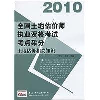 http://ec4.images-amazon.com/images/I/51HZogpBTEL._AA200_.jpg