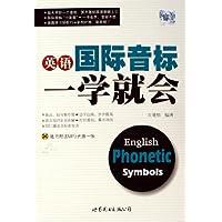 http://ec4.images-amazon.com/images/I/51HaVf%2B-3bL._AA200_.jpg