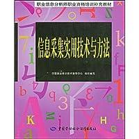 http://ec4.images-amazon.com/images/I/51HaaCSy67L._AA200_.jpg
