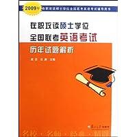 http://ec4.images-amazon.com/images/I/51HbH2GRlKL._AA200_.jpg