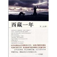 http://ec4.images-amazon.com/images/I/51HbvOFmd2L._AA200_.jpg