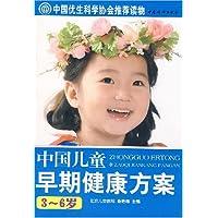 http://ec4.images-amazon.com/images/I/51HcNRjHKBL._AA200_.jpg