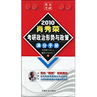 http://ec4.images-amazon.com/images/I/51HcTHYGjhL._AA200_.jpg