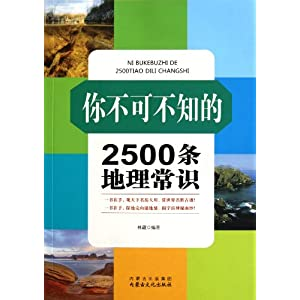 内陆岛屿书籍封面
