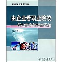 http://ec4.images-amazon.com/images/I/51HdcRXeCKL._AA200_.jpg