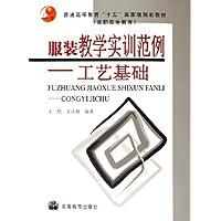 http://ec4.images-amazon.com/images/I/51HdxNYFkUL._AA200_.jpg