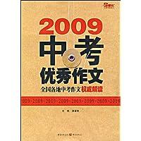 http://ec4.images-amazon.com/images/I/51HdxbbX1-L._AA200_.jpg