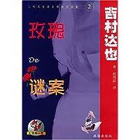 http://ec4.images-amazon.com/images/I/51HeUDyJu4L._AA200_.jpg