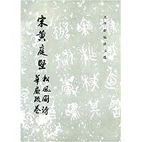 http://ec4.images-amazon.com/images/I/51Hem4YmpsL._AA200_.jpg