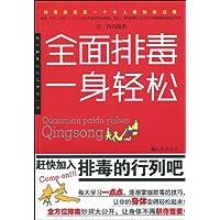 http://ec4.images-amazon.com/images/I/51HfoPi8qrL._AA200_.jpg