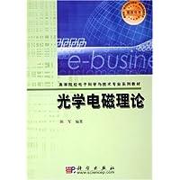 http://ec4.images-amazon.com/images/I/51HgndbJP0L._AA200_.jpg