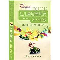 http://ec4.images-amazon.com/images/I/51HhfUP2NqL._AA200_.jpg
