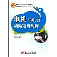 http://ec4.images-amazon.com/images/I/51HhfoLDFSL._AA200_.jpg