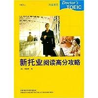 http://ec4.images-amazon.com/images/I/51HhriyZucL._AA200_.jpg