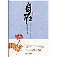 http://ec4.images-amazon.com/images/I/51HiKtPy53L._AA200_.jpg