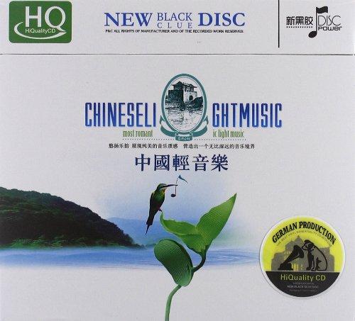 中国轻音乐(2hqcd) (cd)