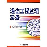 http://ec4.images-amazon.com/images/I/51Hk2JBoeuL._AA200_.jpg