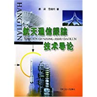 http://ec4.images-amazon.com/images/I/51HklY9S99L._AA200_.jpg