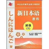 http://ec4.images-amazon.com/images/I/51HkqeYfKXL._AA200_.jpg