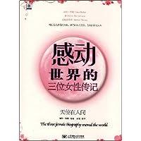 http://ec4.images-amazon.com/images/I/51HlBk2GivL._AA200_.jpg