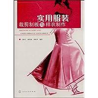 http://ec4.images-amazon.com/images/I/51Hlfo6HY8L._AA200_.jpg