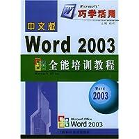 http://ec4.images-amazon.com/images/I/51Hlm7Q%2BVJL._AA200_.jpg