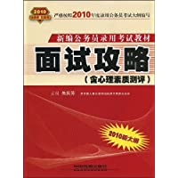 http://ec4.images-amazon.com/images/I/51HlybEemGL._AA200_.jpg