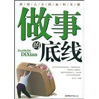 http://ec4.images-amazon.com/images/I/51Hm%2Bo6cklL._AA200_.jpg